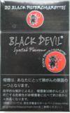 ブラックデビル・ココナツミルク  ¥300